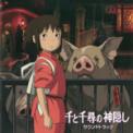 Free Download Joe Hisaishi One Summer's Day Mp3