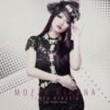 Free Download Mozza Kirana Tanpa Kekasih Mp3