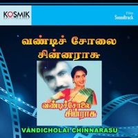 Free Download A. R. Rahman Vandicholai Chinnarasu (Original Motion Picture Soundtrack) - EP Mp3