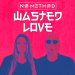Wasted Love No Method