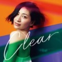 Free Download Maaya Sakamoto CLEAR Mp3