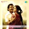 Free Download S. P. Balasubrahmanyam & P. Susheela En Kanmani Mp3