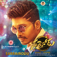 Free Download Thaman S. Sarrainodu (Original Motion Picture Soundtrack) - EP Mp3