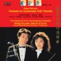 Free Download On-yuen Wong, Hong Kong Philharmonic Orchestra & Yip Wing-Sie Fantasia on Cantonese Folk Themes: Dry Thunder Mp3