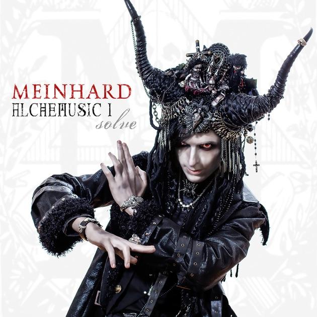 667 - The Neighbor of the Beast - Meinhard