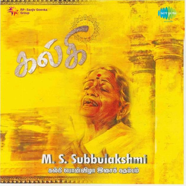 Golden Jubilee Golden Collection by M. S. Subbulakshmi on iTunes