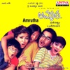 Amrutha (Original Motion Picture Soundtrack) - EP