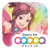 SEGA CORPORATION - ポッピンQ Dance for Quintet! アートワーク