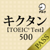 PLAYSQUARE INC. - キクタン TOEIC® Test Score 500  [アルク] for PASS アートワーク