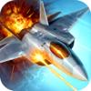 Son Vu Huu - Supper Air Fighter War HD アートワーク