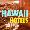 PALLI MADHURI - Hawaii Best Hotels アートワーク