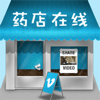 Zhejiang Yinglei Union Information&Technology Co., Ltd. - 移动药店 アートワーク