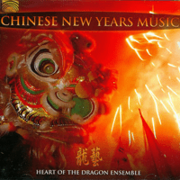 New Year Heart of the Dragon Ensemble MP3