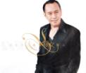 Free Download Roman Tam & Eason Chan 幾許風雨 Mp3