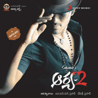 Uppenantha Devi Sri Prasad & KK MP3
