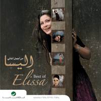 Law Taarafou Elissa