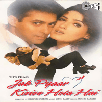 O Jaana Na Jaana (Part 1) Kumar Sanu, Lata Mangeshkar & Jatin - Lalit MP3