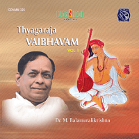Ela Ni Dayaradu (Raga: Athana; Tala: Adi) Dr. M. Balamuralikrishna