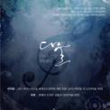 Free Download 지평권 (Ji Pyung Kwon) & 로버트 (Robert Lesile Bennett) 아리랑 (Arirang) [국악 - Korean Classical Music Version] Mp3