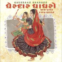 Hun To Gayiti Mele Damyanti Bardai