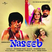 Mere Naseeb Mein Lata Mangeshkar MP3