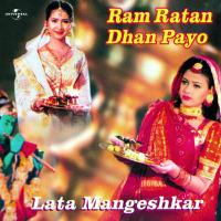 Jai Ram Rama Ramanam Sharanam Lata Mangeshkar