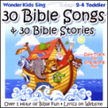 Free Download The Wonder Kids Jesus Loves Me Mp3
