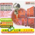 Free Download Star 秘密情人 (Secret Lover) Mp3