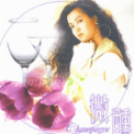 Free Download Star 愛你一萬年 (Love You Forever) Mp3