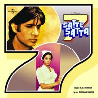 Pyar Hamen Kis Mod Pe Kishore Kumar, R. D. Burman, Bhupinder Singh, Sapan Chakraborty & Gulshan Bawra MP3