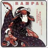 Oedo Nihonbashi (Japanese Folk Song) Jean-Pierre Rampal song