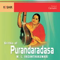 Venkatachala Nilayam Raga - Sindubhairavi Tala - Adi M. L. Vasanthakumari MP3