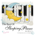 Free Download Sleep Piano The Moon Reflected in a Lake Mp3
