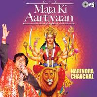 Bhor Bhai Din Chadh Gaya Narendra Chanchal & Surinder Kohli