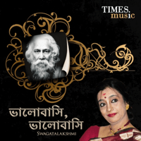 Bhalobashi Bhalobashi Swagatalakshmi Dasgupta