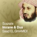 Free Download Saad El Ghamidi Dua (Invocations) Mp3