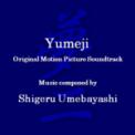 Free Download Shigeru Umebayashi Yumeji's Theme (Theme from