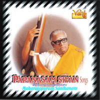 Karpagame - Madhyamavathi - Adi Maharajapuram Santhanam, Harikumar & Kannan