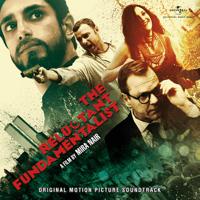 Kangna Fareed Ayaz & Abu Muhammad MP3