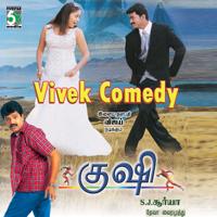 Vivek Dance Regarcel Comedy Vivek, Vijay & Jyothika