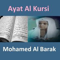 Ayat Al Kursi (Quran - Coran - Islam) Mohammed Al Barrak MP3