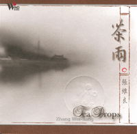 Rain and Tea Zhang Wei-Liang MP3