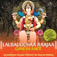 Lalbaugchaa Raajaa Ganesh Aarti (Traditional) Lalbaugchaa Raajaa Parichay Sai Bhajan Mandal