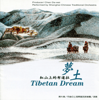 The Snow-white Kata Shanghai Chinese Traditional Orchestra MP3