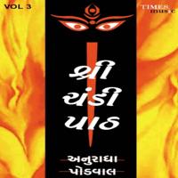 Aarti Anuradha Paudwal