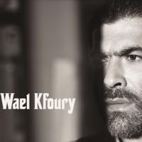 Ya Dale Ya Rohi Wael Kfoury MP3