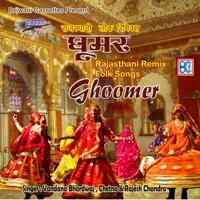 Mhari Ghoomer Chai Nakhrali Vandana Bhardwaj