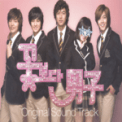 Free Download SHINee Stand By Me Mp3