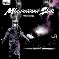 Shégué Mbongwana Star