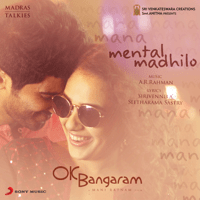Mental Madhilo (From